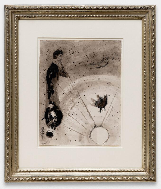 Marc Chagall, 'À mon père (illustration for Sutzkever's Sibir)', 1953, Drawing, Collage or other Work on Paper, Lavis d'encre de Chine et encre de Chine sur papier, Galerie Traits Noirs