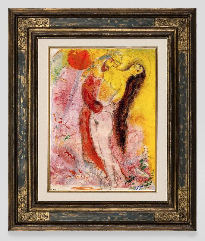 Marc Chagall, 'Gouache pour l'album Les mille et une nuit (planche 4) ', 1946, Painting, Gouache, black pen, pastel and watercolor on paper, Opera Gallery