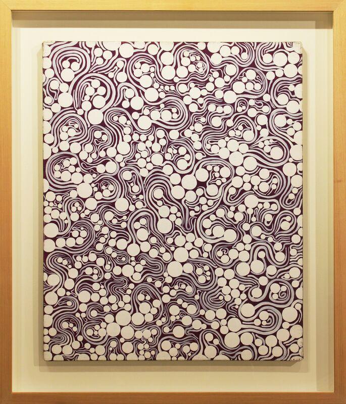 Yayoi Kusama, 'BUDS (3)', 1988, Painting, Acrylic on canvas, MAKI