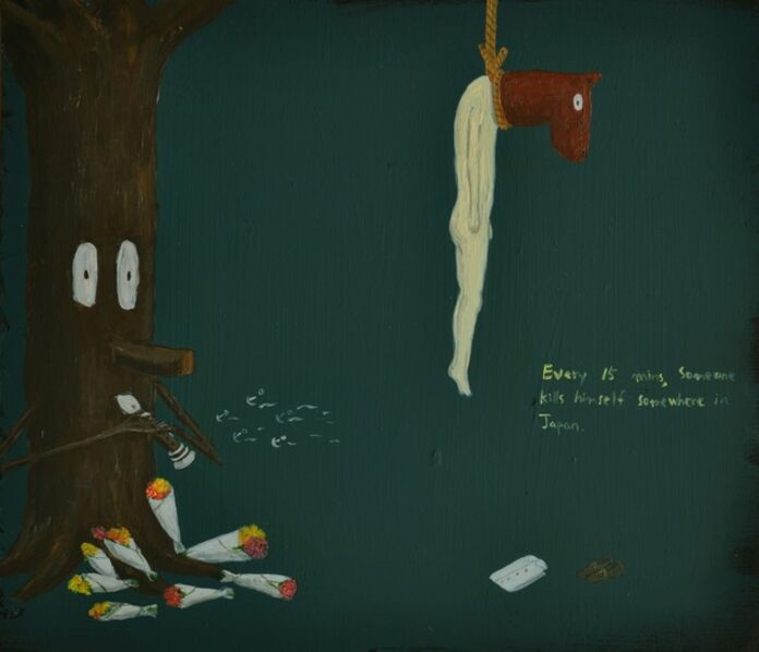 Atsushi Kaga, 'Every 15 Mins', 2011
