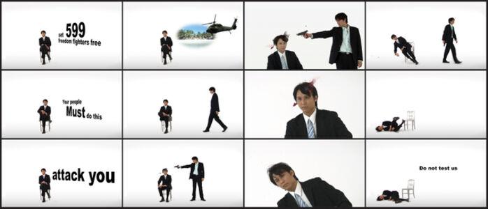 Hui-Yu Su, 'The Fabled Shoots—A Warning', 2007