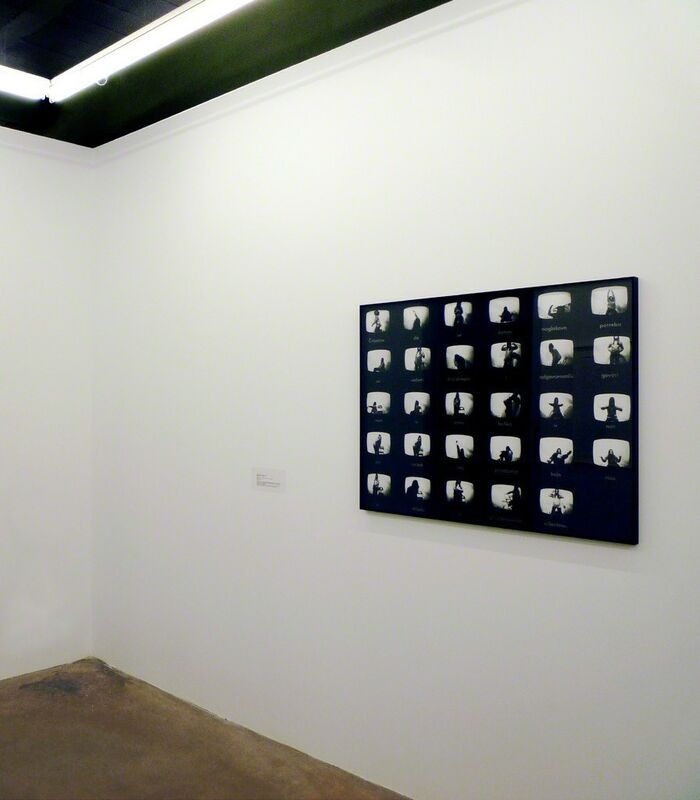 Sanja Iveković, 'Recenica (the sentence)', 1979, Photography, Photograph mounted on aluminum, metal frame, espaivisor - Galería Visor