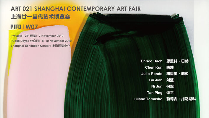 PIFO Gallery at ART021 Shanghai Contemporary Art Fair 2019, installation view