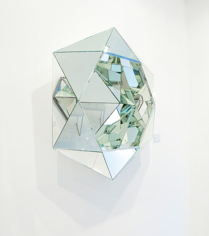 Le Diamantaire, 'Pearl', 2015, Sculpture, Wall sculpture/ Glass, metal, mirror, Wide Painting