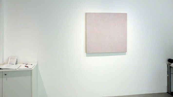 White Album, installation view