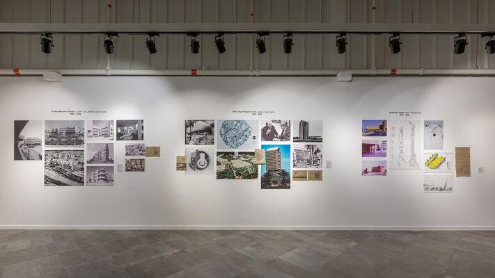 Jean-Paul Najar Foundation  at Alserkal Art Week 2020, installation view