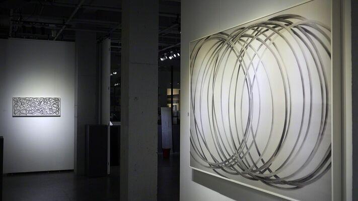 Insight & Mind 无思有意, installation view