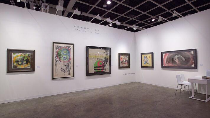 Liang Gallery at Art Basel in Hong Kong 2017, installation view