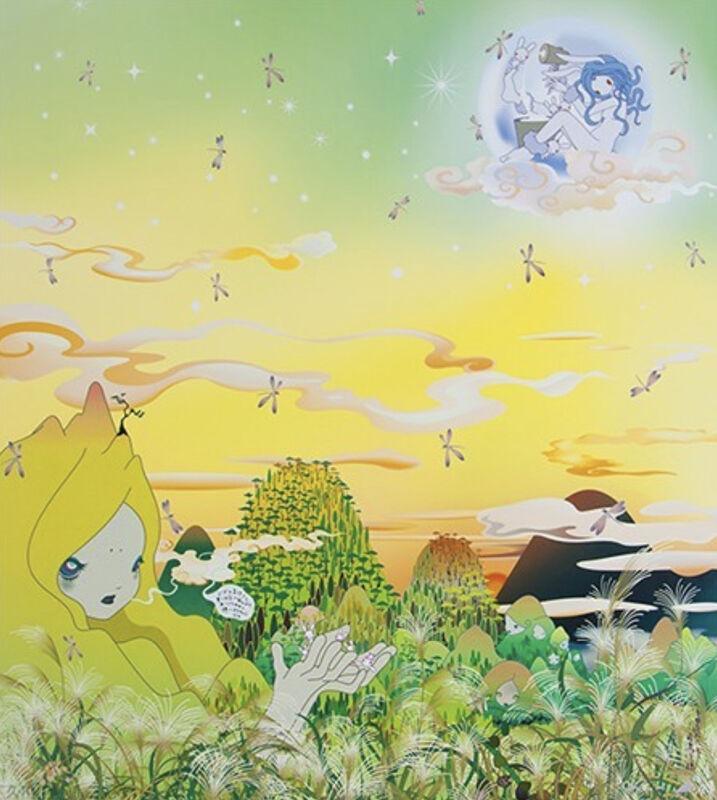 Chiho Aoshima, 'Yuyake Chan Miss Sunset', 2006, Print, Offset Lithograph, Pinto Gallery