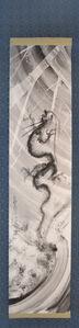 Horiyoshi III, 'Lightning and Dragon', 2017
