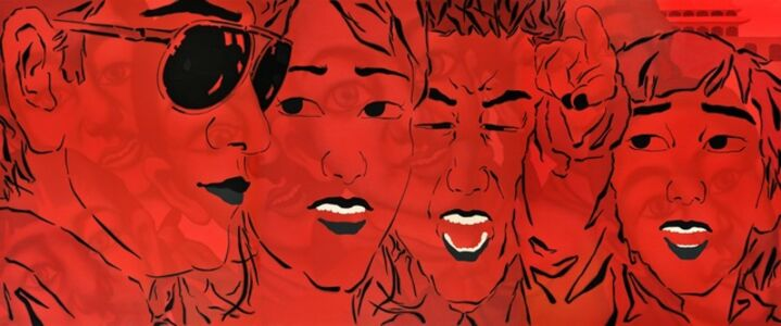 Pu Jie, 'Come', 2008