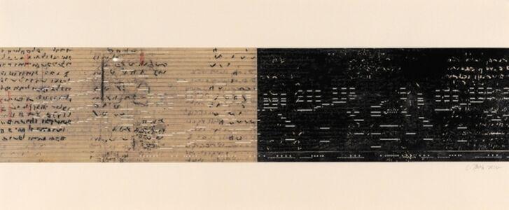 Catherine Farish, 'Binary:A Maiden's Prayer', 2012
