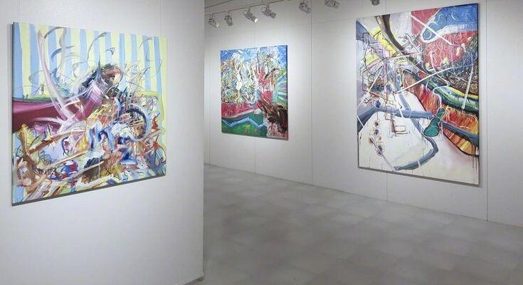 Óreiða (Chaos), installation view