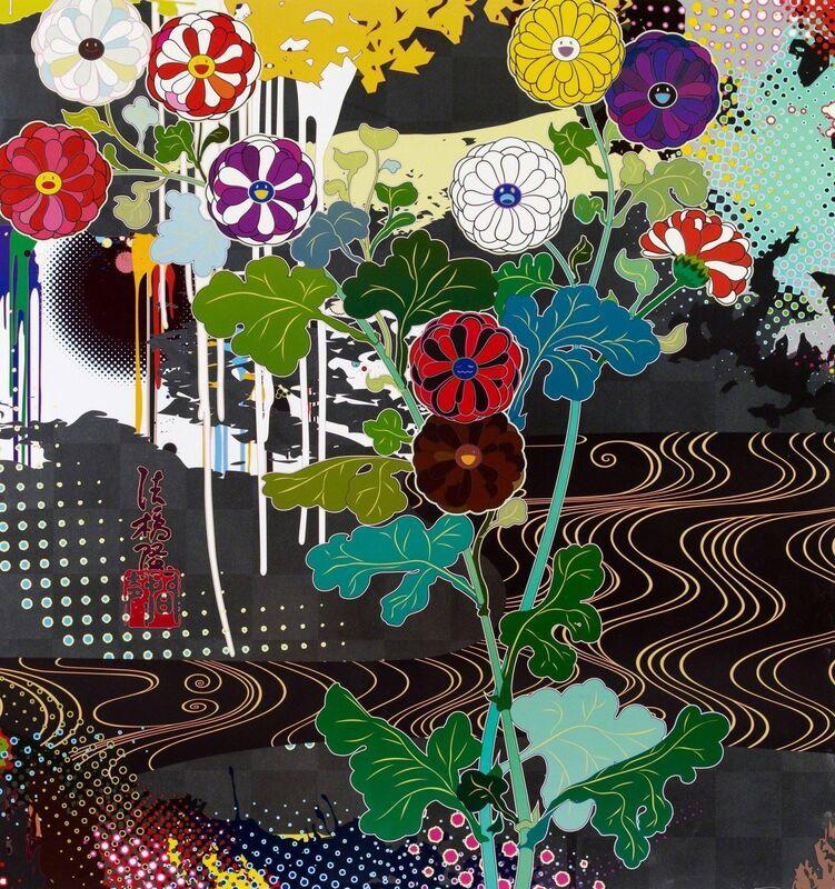 Takashi Murakami, 'Kansei Platinum', 2009, Print, Offset lithograph on paper, Hang-Up Gallery