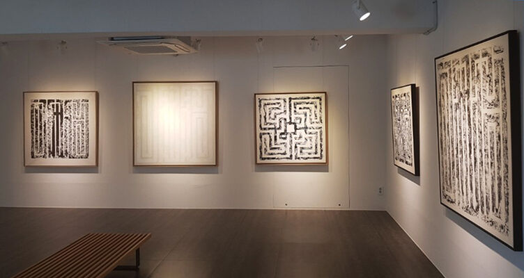 Seal by L'ATLAS, installation view