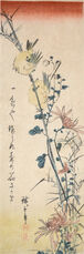 Small Birds and Chrysanthemums