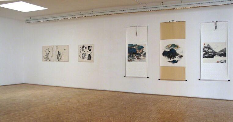 chin. kalligraphie und malerei, installation view
