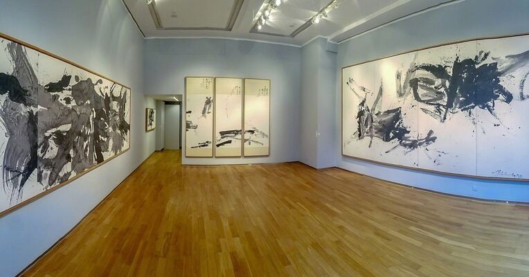 Huang Rui Ink Paintings 1980-2000, installation view