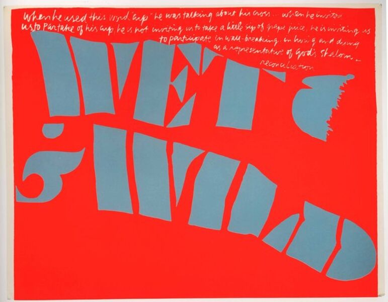 Corita Kent, 'wet and wild', 1967