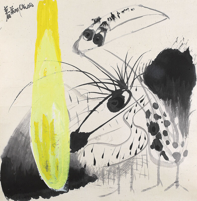 Chao Chung-hsiang 趙春翔, 'The Golden Gourd', Drawing, Collage or other Work on Paper, Chinese ink & acrylic on paper, Alisan Fine Arts