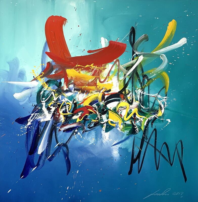 VAHAN ROUMELIAN, 'Untitled', 2018, Painting, Oil on canvas, Tufenkian Fine Arts