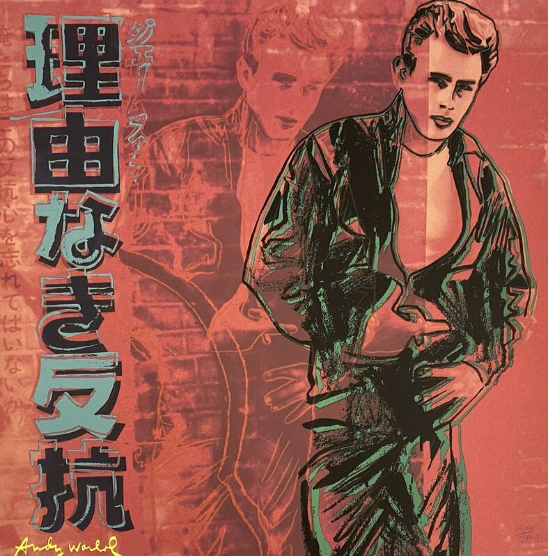 Andy Warhol, 'Rebel without a Cause (James Dean)', 1986, Print, Offset lithograph on heavy paper, Samhart Gallery