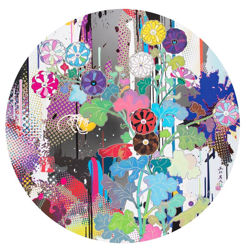 Takashi Murakami, 'Korin: Superstring Theory', 2015, Print, Offset lithograph in colors on smooth wove paper, Heritage Auctions