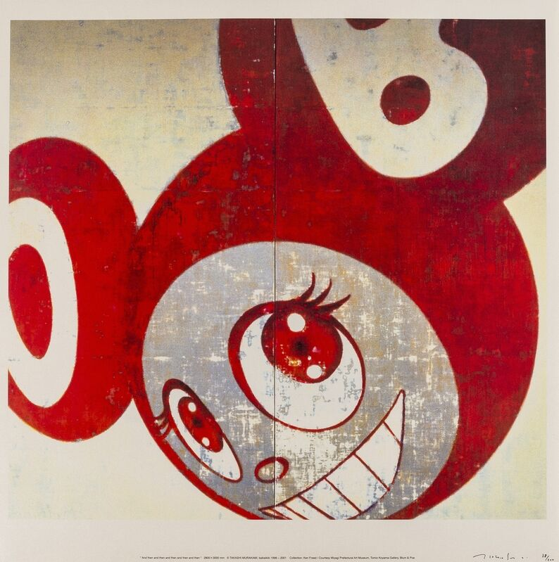 Takashi Murakami, 'DOB Red And Then x5', 2001, Print, Offset lithograph printed in colours, Forum Auctions