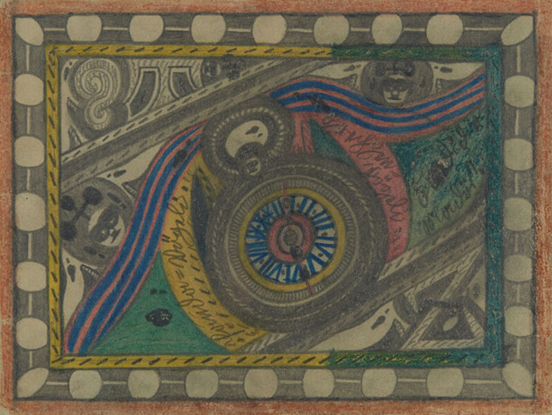 Adolf Wölfli, 'Untitled (13)', 1915-1916