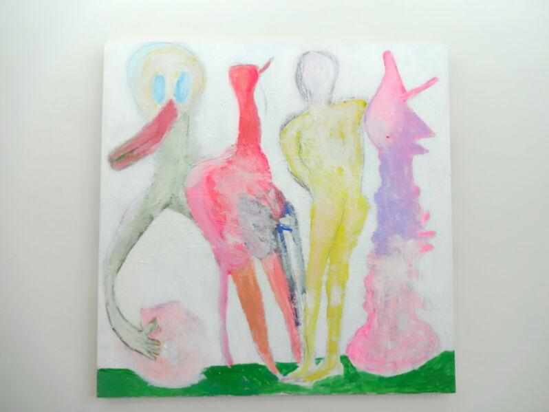 Nancy Elsamanoudi, 'Piggy', 2018