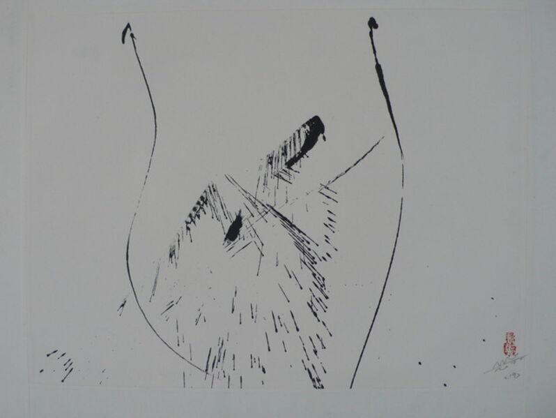 Shao Yan, '36 Strategies of Calligraphy-19 筆法三十六計-19', 2008