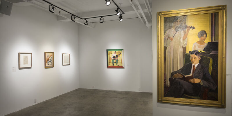 Music is the Message: 20th Century Paintings and Drawings, installation view