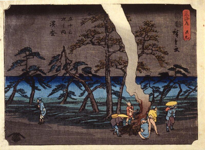Utagawa Hiroshige (Andō Hiroshige), 'Station 30, Hamamatsu', about 1850, Print, Color Woodblock Print, Indianapolis Museum of Art at Newfields