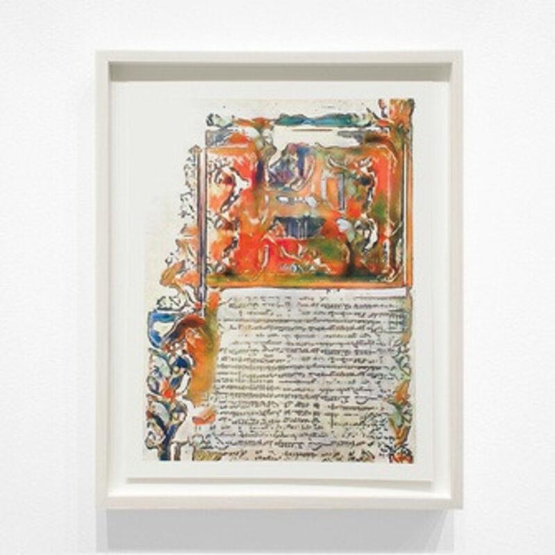 Jason Salavon, 'Narrative Frame (Illuminated Manuscripts 1)', 2019, Print, Archival pigment print, Edition of 5, Mark Moore Fine Art