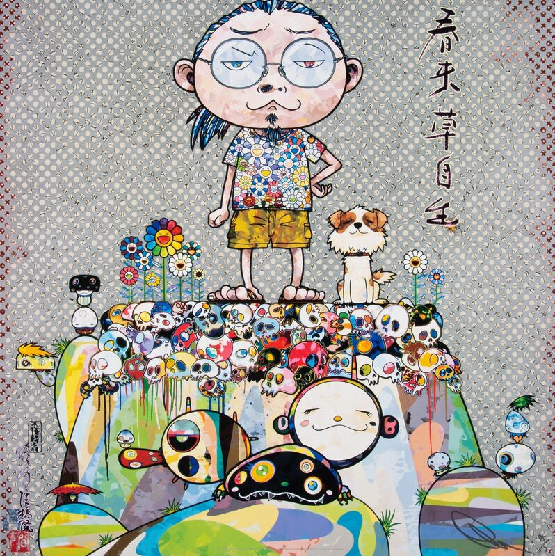 Takashi Murakami, 'With Eyes on the Reality of One Hundred Years from Now', 2013, Print, Offset lithographs in colors, Heritage Auctions