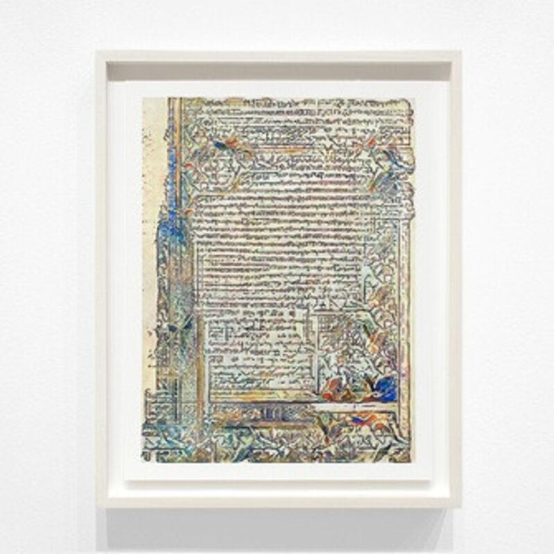 Jason Salavon, 'Narrative Frame (Illuminated Manuscripts 6)', 2019, Print, Archival pigment print, Edition of 5, Mark Moore Fine Art