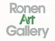 Ronen Art Gallery