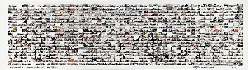 Wang Jinsong, 'City Wall Beijing', 2002, Print, Digital print, Rago/Wright