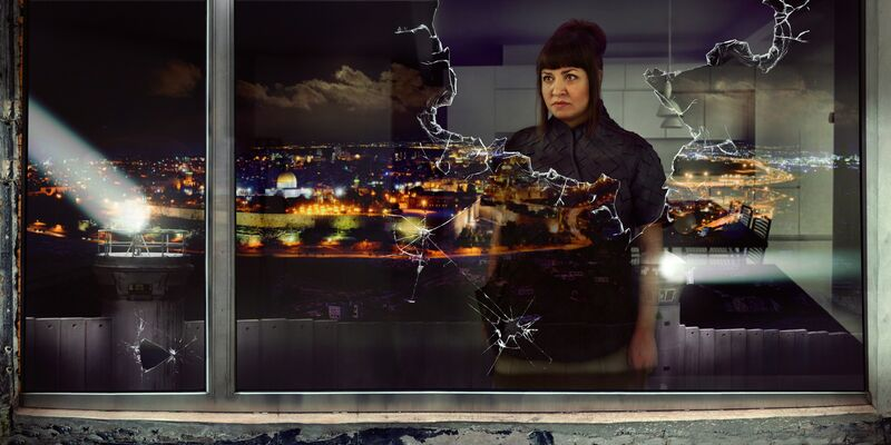 Larissa Sansour, 'Window', 2012, Photography, Diasec on acrylic, Montoro12 Contemporary Art
