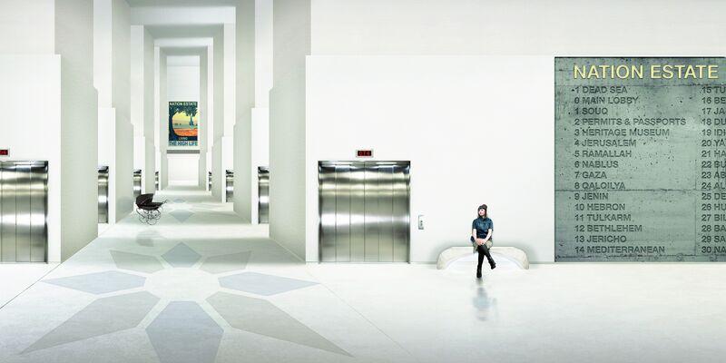 Larissa Sansour, 'Main Lobby', 2012, Photography, Diasec mounted on acrylic, Montoro12 Contemporary Art