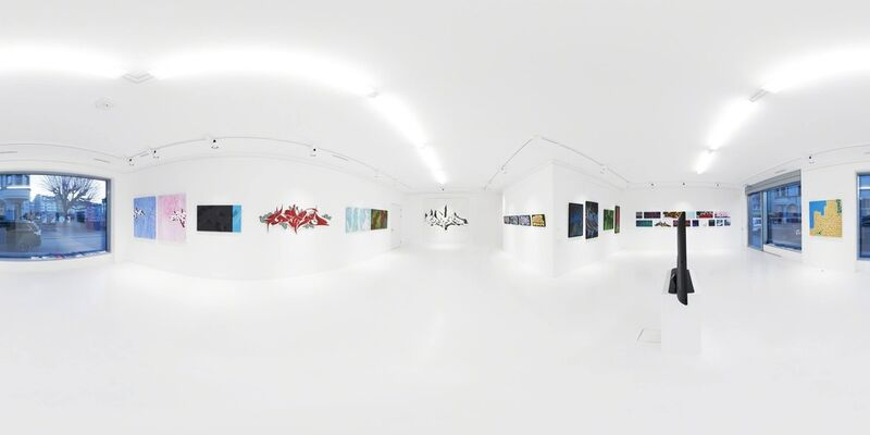 Dare - Sigi Von Koeding - Auswärtsspiel, installation view