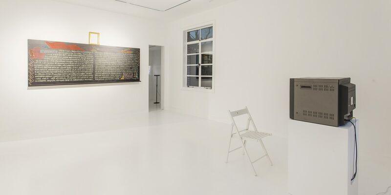 Fleeting Memories and Written Notes 浮生手记, installation view