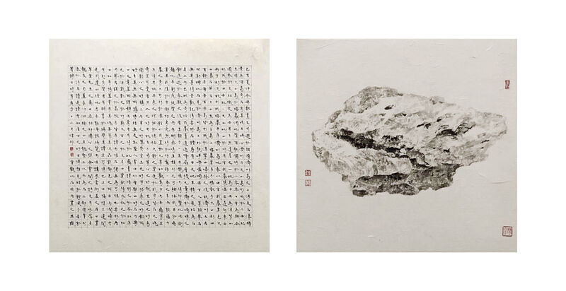 Koon Wai Bong 管伟邦, 'Scholar's Rock 1', 2021, Drawing, Collage or other Work on Paper, Chinese ink on rice paper, Alisan Fine Arts
