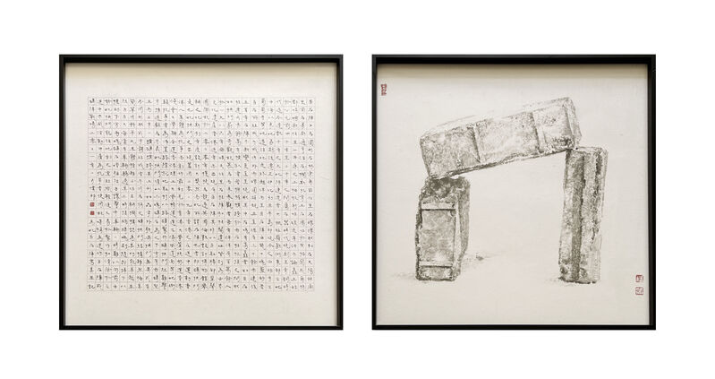 Koon Wai Bong 管伟邦, 'Stonehenge', 2021, Drawing, Collage or other Work on Paper, Chinese ink on rice paper, Alisan Fine Arts