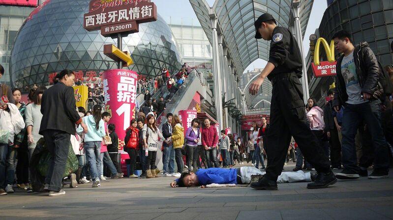 Li Liao, 'A Single Bed No.1 (Optics Valley)', 2011, Performance Art, Single channel digital video, Eli Klein Gallery