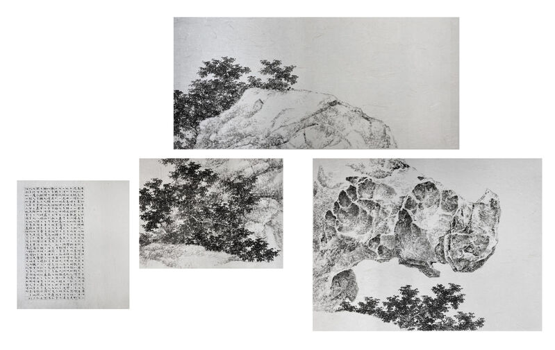 Koon Wai Bong 管伟邦, 'Rhino Rock', 2021, Drawing, Collage or other Work on Paper, Chinese ink on rice paper, Alisan Fine Arts
