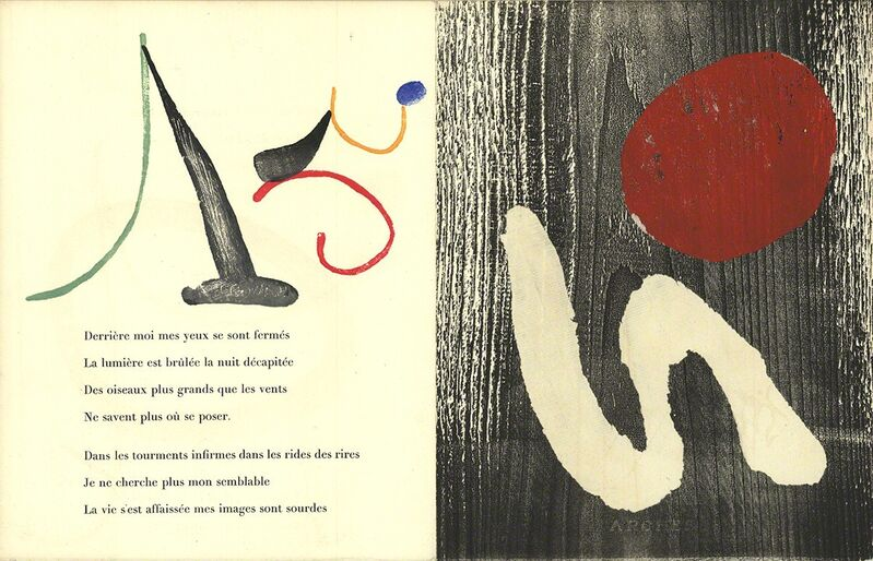 Joan Miró, 'Gravure sur Bois 8', 1958, Ephemera or Merchandise, Woodblock, ArtWise