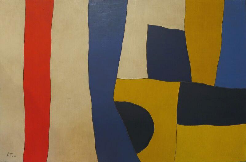 Tetsuo Mizu, 'HASKIL', 2011, Painting, Oil on canvas, Whitestone Gallery