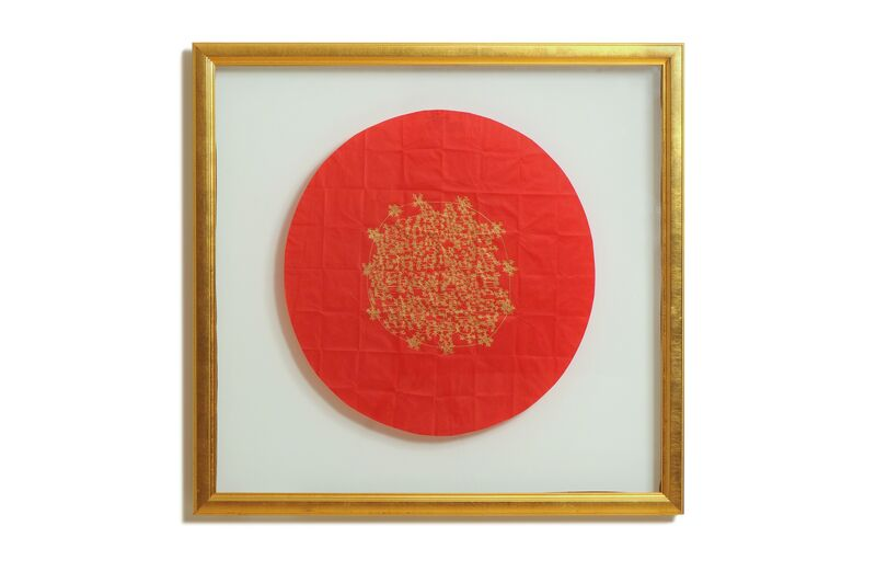 James Lee Byars, 'Red Circle', ca. 1980, Drawing, Collage or other Work on Paper, Gold Ink on Japanese Silk Paper, de Sarthe Gallery