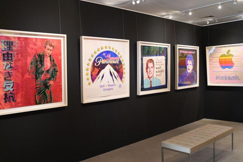 Andy Warhol, 'Van Heusen', 1985, Print, Screenprint on Lenox Museum Board, Collectors Contemporary